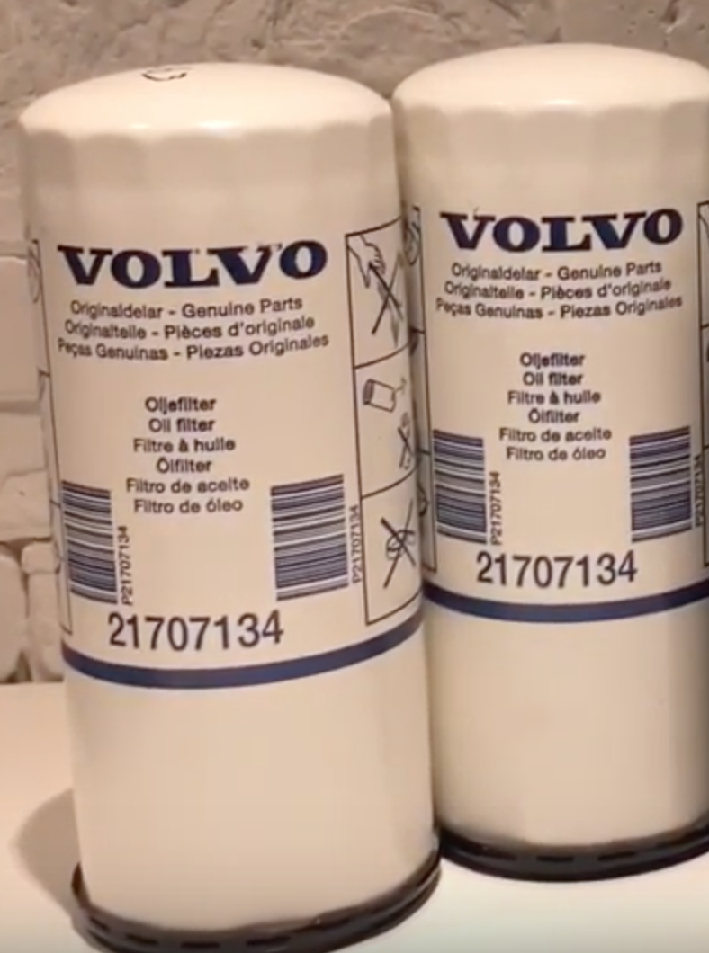21707134 original volvo oil filter